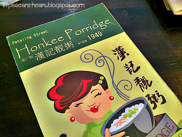 Food Review: Honkee Porridge Restaurant @ Taipan USJ 2