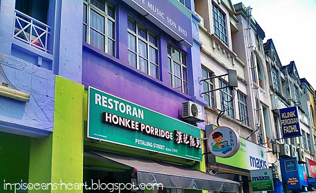 Food Review: Honkee Porridge Restaurant @ Taipan USJ 1