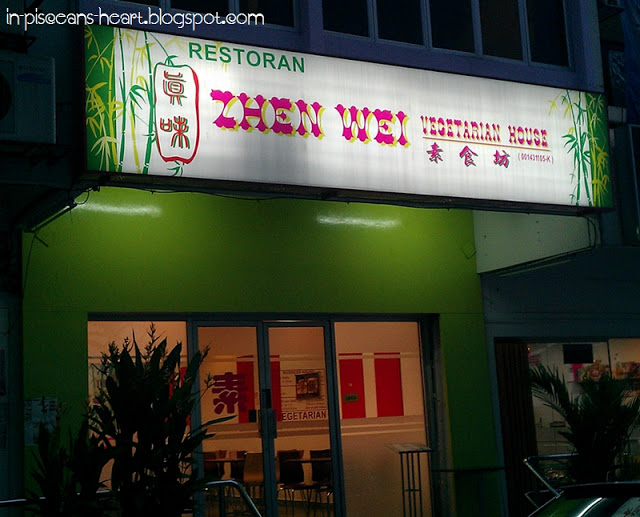 Food Review: Zhen Wei Vegetarian Restaurant (真味素食坊) @ Connaught 1
