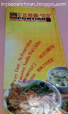 Food Review: Pontian Wanton Noodle @ Laman Rimbunan, Jinjang, Kepong 7