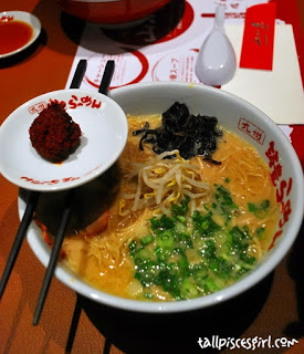 Food Review: Yamagoya Ramen @ Publika, Solaris Dutamas 4