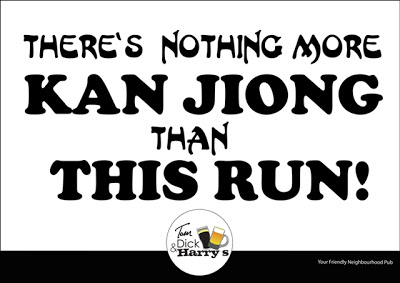 "Join Tom, Dick & Harry's 5km ""Mou Man Tai"" Night Run for Charity! 1"