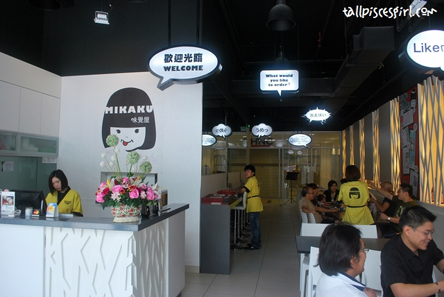 Food Review: Mikaku Ramen @ 1 Shamelin Shopping Mall 1