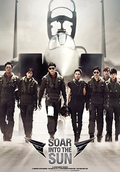 Movie Review: Soar into the Sun aka R2B: Return to Base (2012) 2