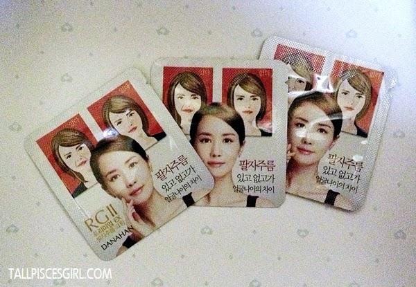 Somang Danahan RG II Premium EX Deep Wrinkle Line Cream
