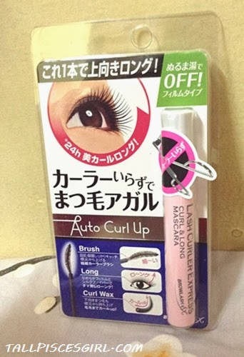 BCL Browlash Ex Lash Curler Express Mascara