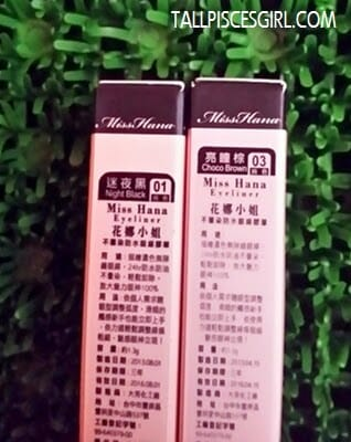 Miss Hana Water Proof Gel Eyeliner packaging