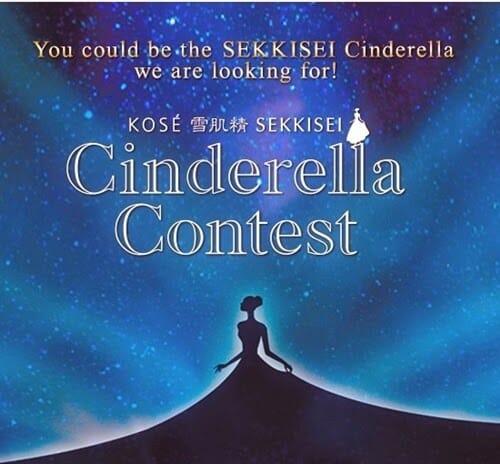 SEKKISEI Cinderella Contest