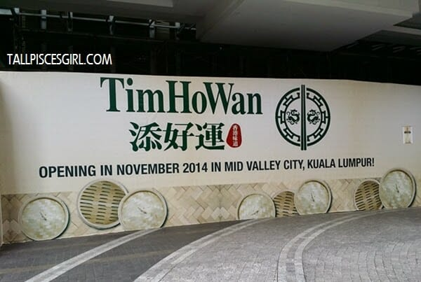 Tim Ho Wan @ Mid Valley