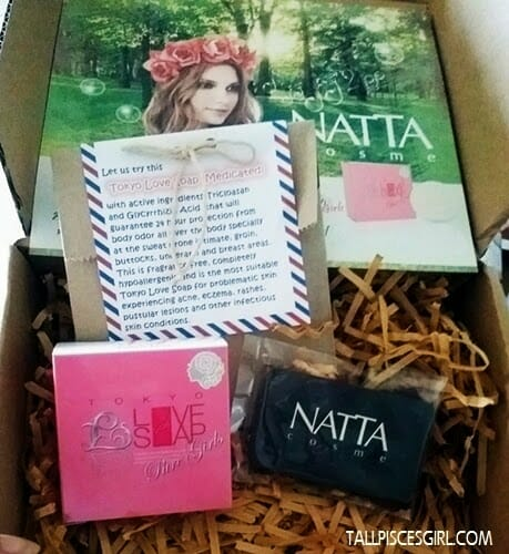 Natta Cosme's Beautiful Surprise!