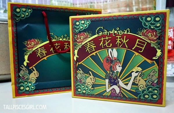Gartien Pineapple Cake Mid Autumn Packaging