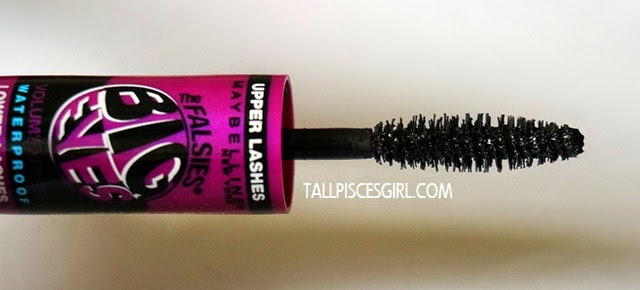 Pump Up Brush for Upper Lashes (Clis Du Haut)