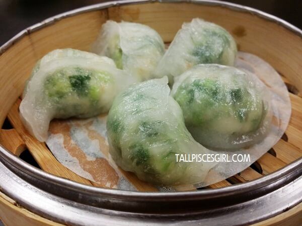Steamed Chives Dumpling