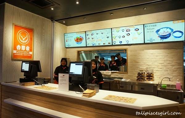 Yoshinoya - Order your beef bowl here!